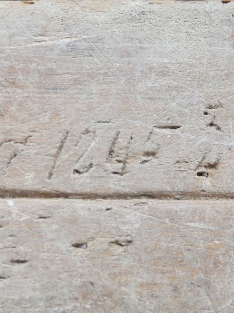 1245年